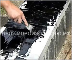 Фото. Гидроизоляция фундамента гаража мастикой