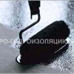 Битумная мастика: применение для кровли, фундамента