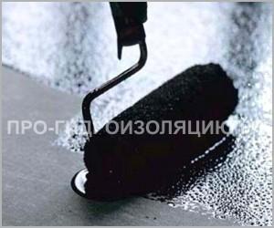 Битумно-полимерная гидроизоляция для потолка