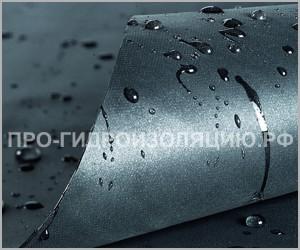 Производители битумной, обмазочной гидроизоляции