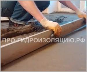 Выравнивание бетонного пола стяжкой