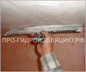 Обработка потолка в квартире гидроизоляцей