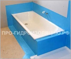 Мастичные материалы для гидроизоляции ванной комнаты